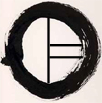 enso with consequence of symbol
